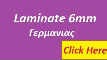 Laminate 6mm AC3